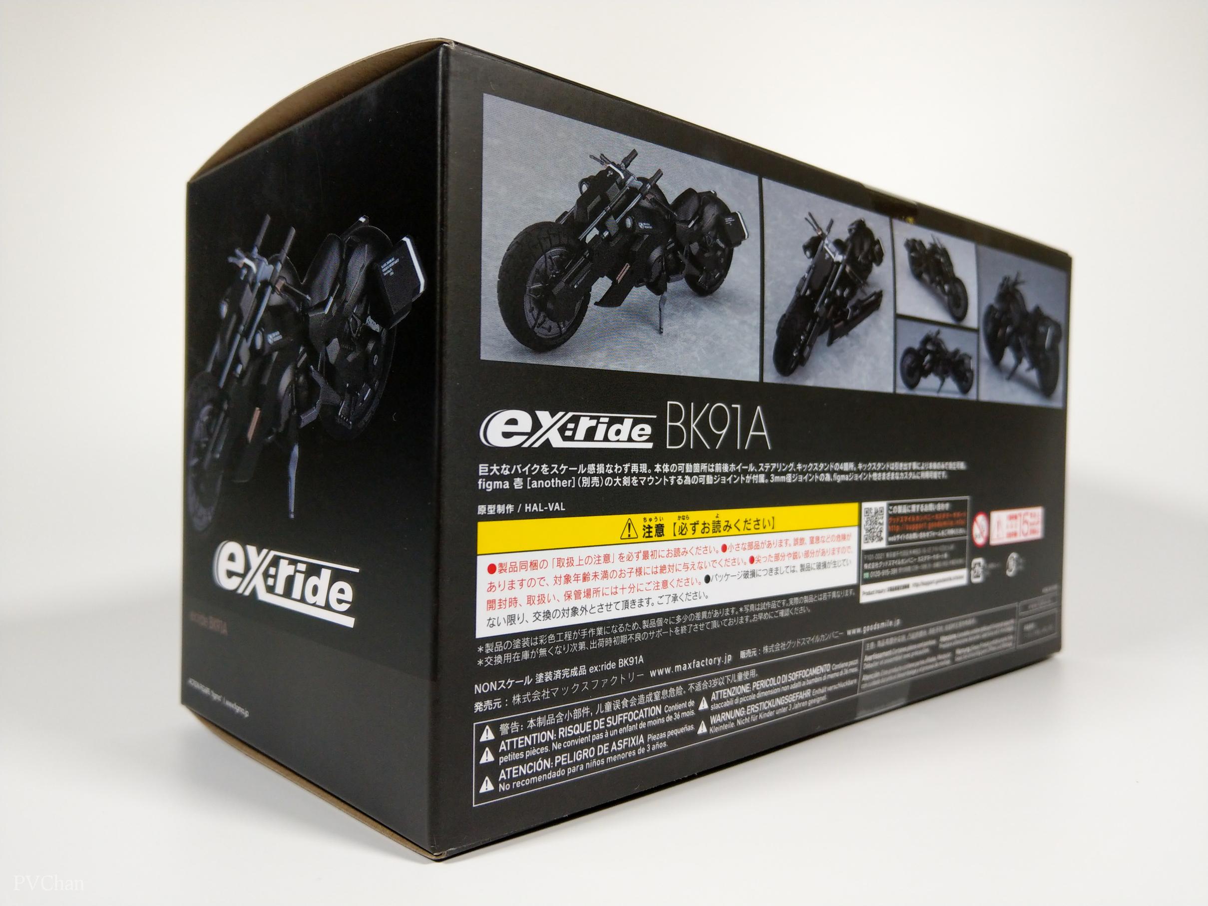 Необычное пополнение коллекции - байк из серии ex:ride от Max Factory. - Изображение 3