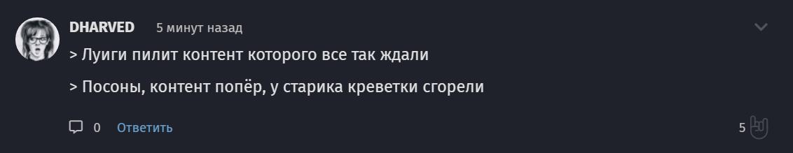 Вестник Воплестана. - Изображение 25