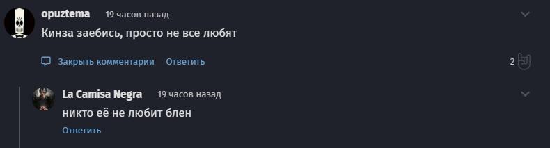 Вестник Воплестана. - Изображение 8