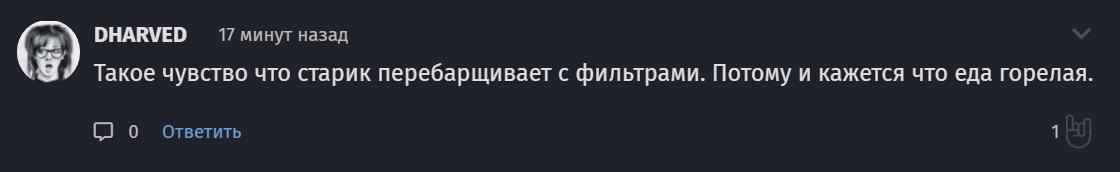 Вестник Воплестана. - Изображение 20
