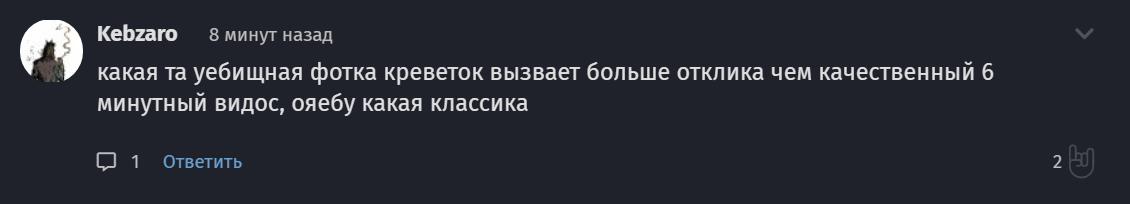 Вестник Воплестана. - Изображение 24