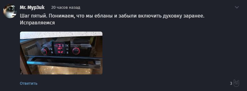 Вестник Воплестана. - Изображение 5