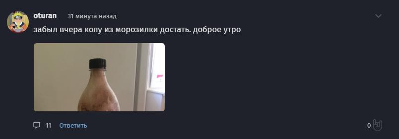 Вестник Воплестана. - Изображение 34