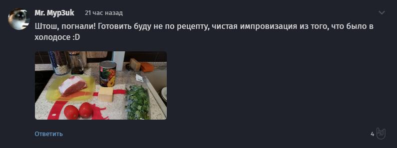 Вестник Воплестана. - Изображение 3