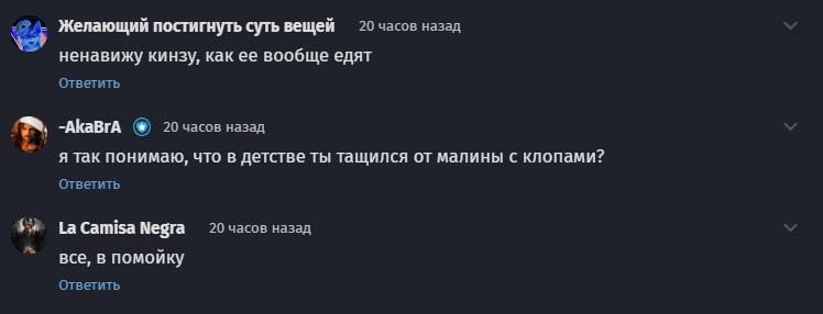 Вестник Воплестана. - Изображение 7