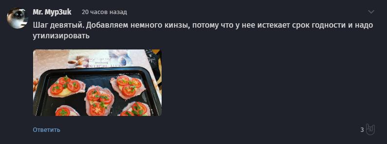 Вестник Воплестана. - Изображение 6