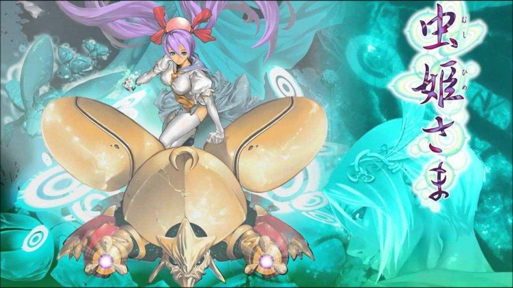 Первый хардкорный скролл-шутер Cave в Steam: Mushihimesama