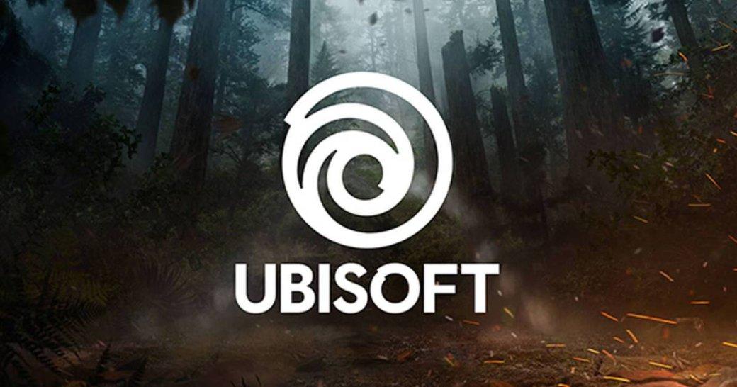 Прямая текстовая трансляция конференции Ubisoft наE3 2019