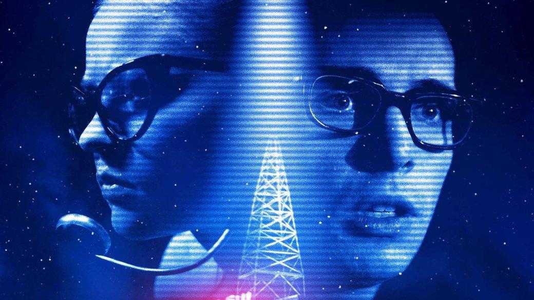 «Бескрайняя ночь» (The Vast OfNight) режиссера-дебютанта Эндрю Паттерсона стала одной изсамых громких премьер наонлайн-сервисах вначале лета. Представленная накинофестивале Slamdance еще вянваре прошлого года, картина появилась насервисе Amazon Prime Video ивнезапна стала его хитом. Разбираемся, чем так хорош, казалосьбы, очередной ностальгический sci-fi.