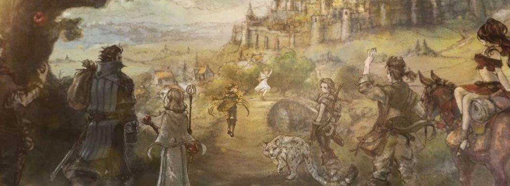 Чего мыждали отстрима Square Enix наE3 2018. Ожидание— реальность