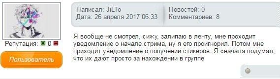 Пользователи VKобменялись 11 млн. стикеров вовремя мэйджора