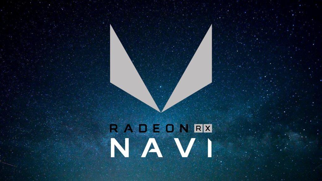 Появились характеристики, цена и дата выхода видеокарт AMD Radeon  RX 3060, 3070, 3080 на GPU Navi