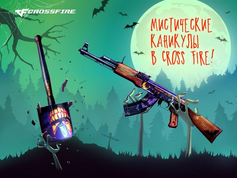 Рассказываем, как Хэллоуин пройдет виграх отMail.Ru