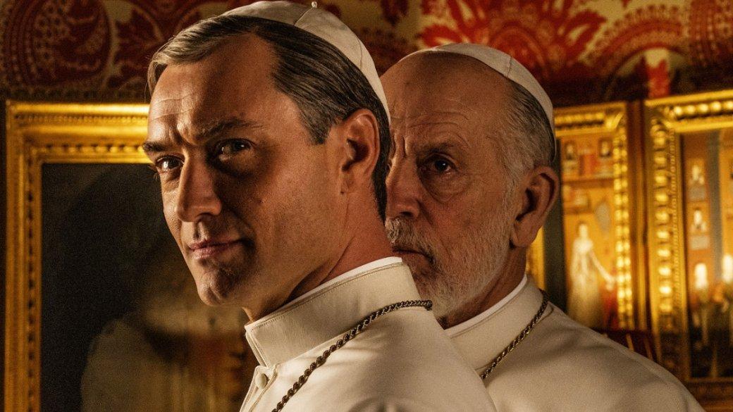 Премьера «Нового Папы» (New Pope) наканале HBO состоится лишь вноябре этого года. НонаВенецианском кинофестивале критикам уже показали вторую иседьмую серии (всего ихбудет девять). Эдуард Голубев делится впечатлениями отувиденного.