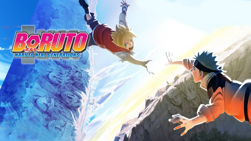 Аниме-сериал «Боруто» (Boruto) отчаянно пытается откреститься отпервоисточника иподарить зрителям нечто новое. Получается, честно говоря, неочень. Носам автор оригинальной манги «Наруто» (Naruto) Масаси Кисимото подкинул Studio Pierrot идею столкнуть друг сдругом два разных поколения, тоесть молодого Наруто иБоруто избудущего. Так иначалось производство пятнадцатой сюжетной арки аниме, которая уже активно выходит.