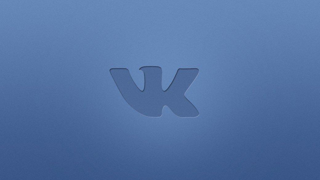 «ВКонтакте» против нового невыполнимого законопроекта депутатов