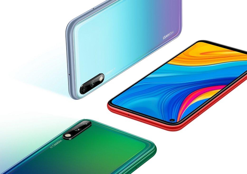 Huawei Enjoy 10— смартфон скамерой на48 Мппоцене от10800 рублей