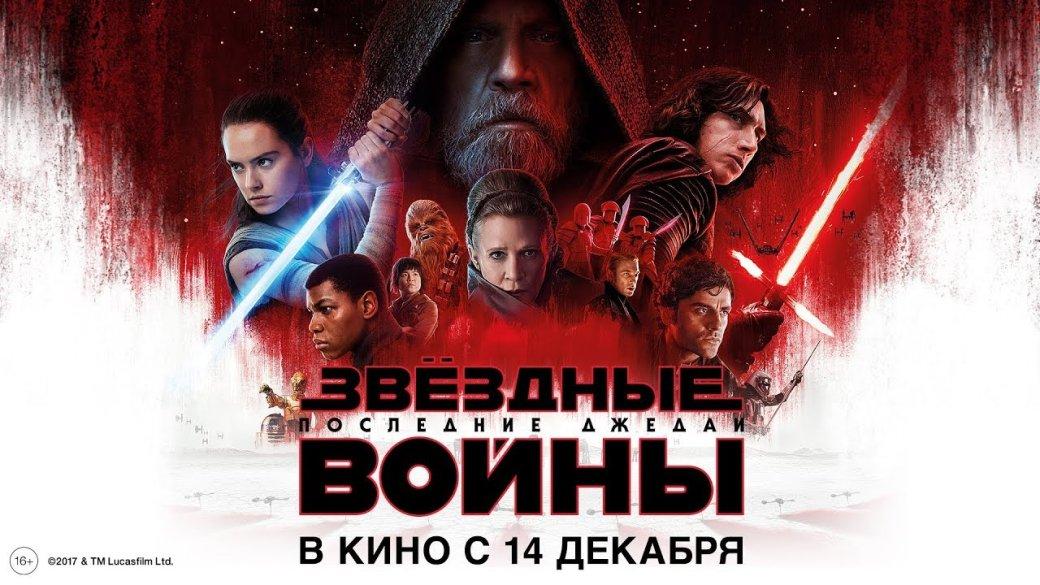 Автор книг по«Звездным войнам» сказал, что «Последние джедаи»— «ужасный фильм»