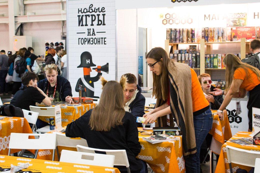 Мадс Миккельсен иНик Перумов. Comic Con Russia и«Игромир» 2019. День2