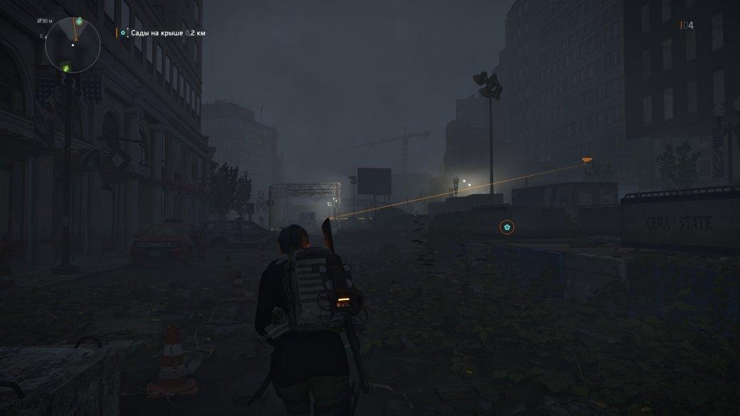 Вработе. Живые впечатления отThe Division 2— постапокалиптического онлайн-экшена Ubisoft