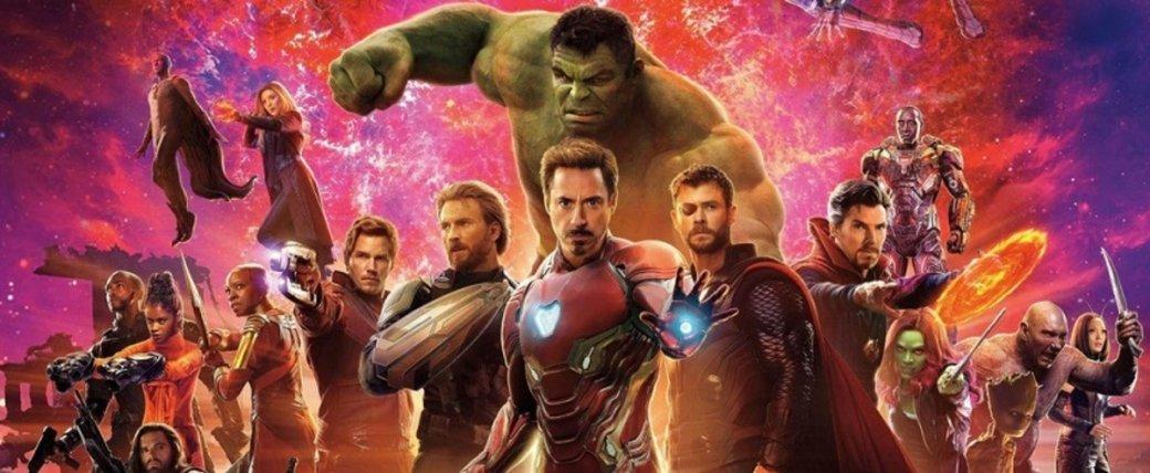 Marvel исправила постер «Мстителей: Финал». Что там была заошибка?