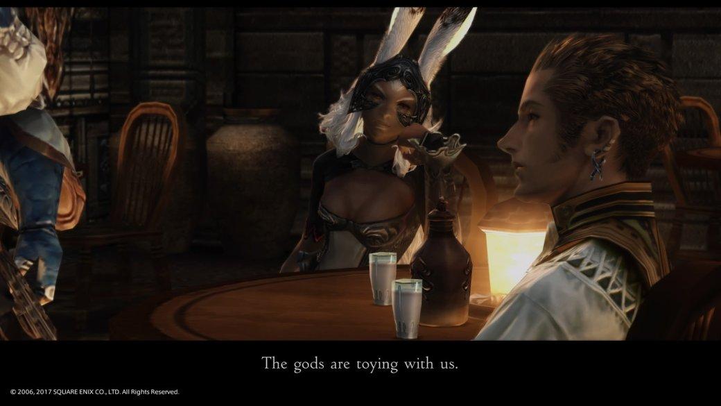 Рецензия на Final Fantasy XII: The Zodiac Age