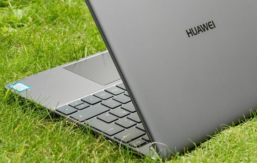 СМИ: Huawei остановила создание ноутбуков и попросила партнеров приостановить поставки комплектующих