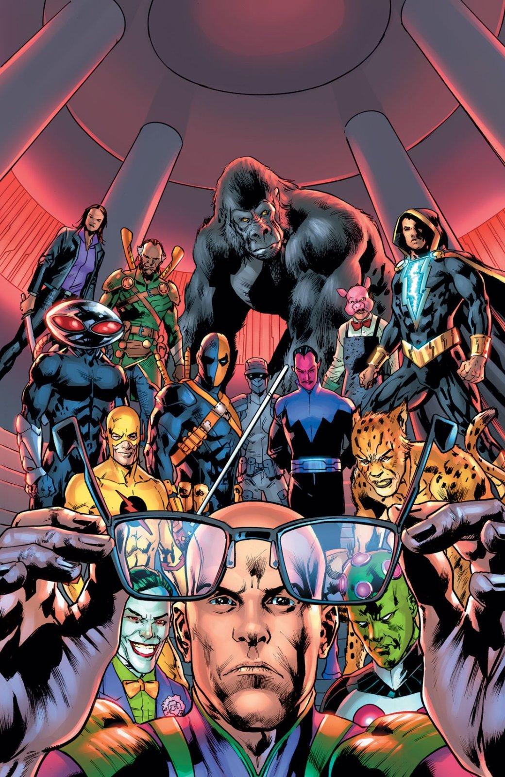 Злодеи DCотреагируют нараскрытие личности Супермена вспециальном выпуске