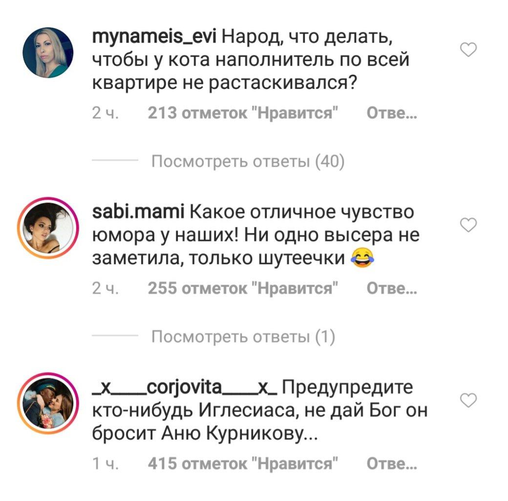 «Продам медведя. Непьет»: как русские устроили трэш иадвInstagram-комментариях Леди Гаги