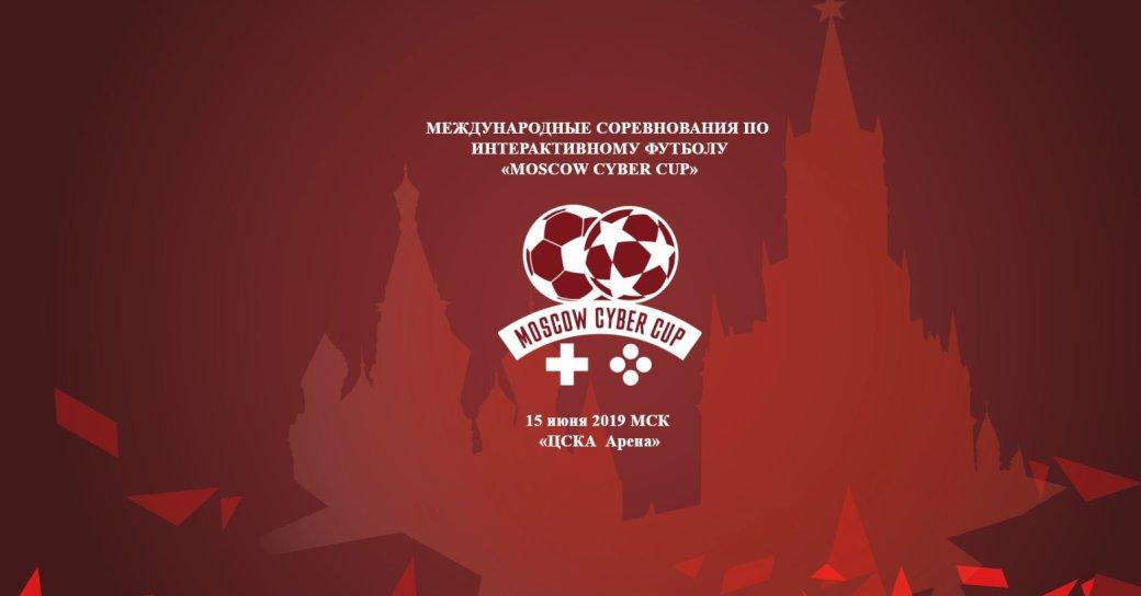 Наоднодневный турнир поFIFA 19 вРоссии потратят 33 млн рублей. Начто пойдут эти деньги?