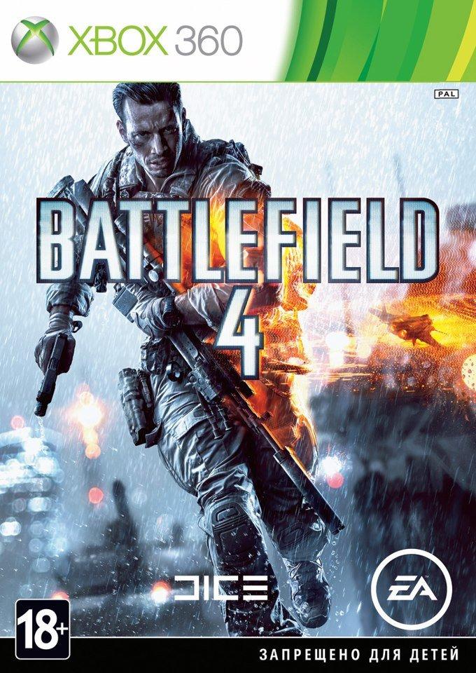 Русская обложка Battlefield 4