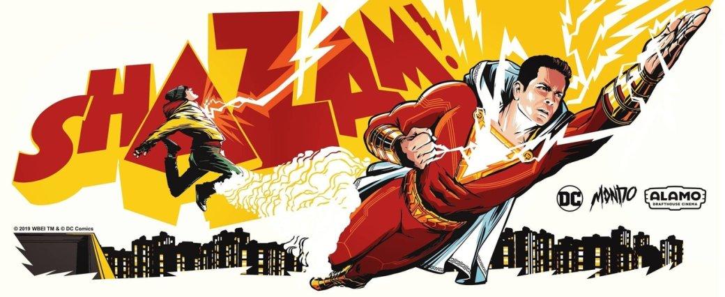 4апреля вкино вышел «Шазам» (Shazam!)— новый самостоятельный фильм DC, который формально входит вкиновселенную, нопри этом, подобно «Аквамену», обособлен отдругих картин. Фильм получился максимально гиковским— внем огромное количество упоминаний супергероев DC(перечислять которые ятут небуду). Мывыбрали 15 самых интересных пасхалок иотсылок.