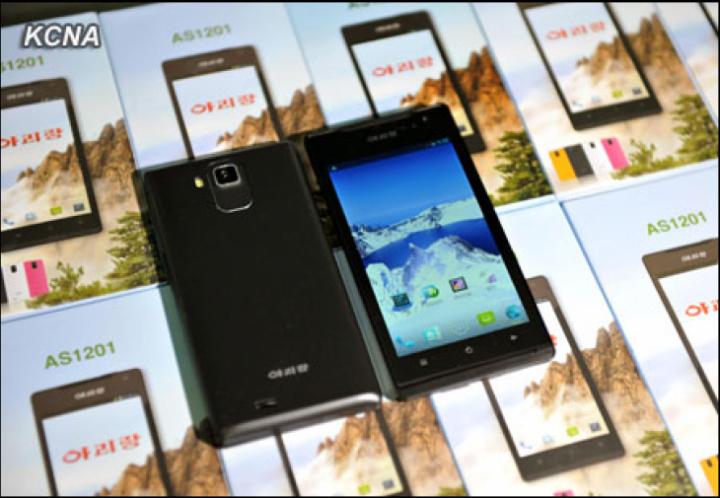 Ким Чен Ын рассекретил первый северокорейский смартфон