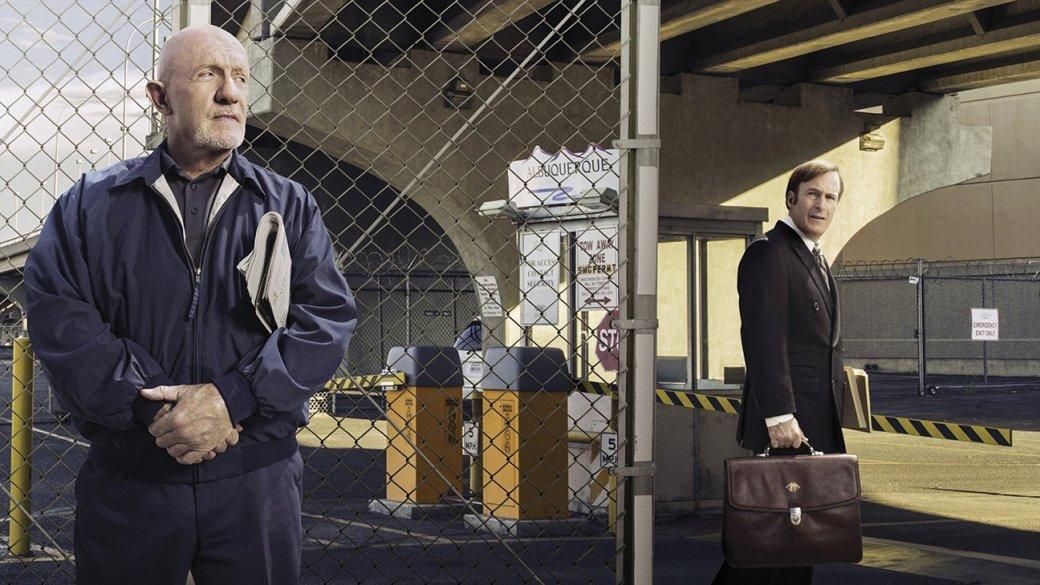 «Лучше звоните Солу» продлили на третий сезон