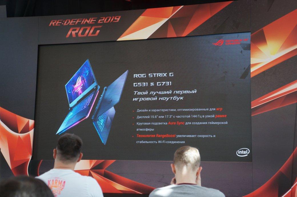 Презентация игровых ноутбуков Asus: 240-герцовые экраны изащитный ключ-флешка