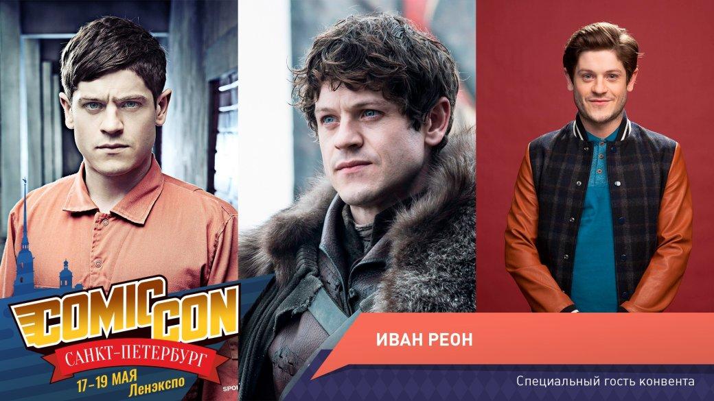 На Comic Con SPB приедет актер, сыгравший Рамси Болтона в ...