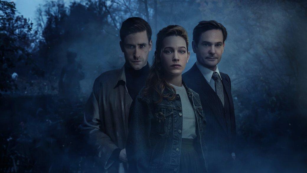 Рецензия на сериал«Призраки поместья Блай» Netflix