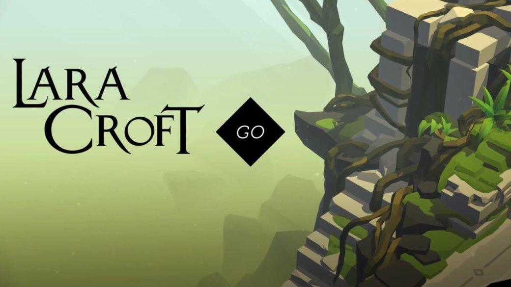 Lara Croft Go выйдет в конце августа