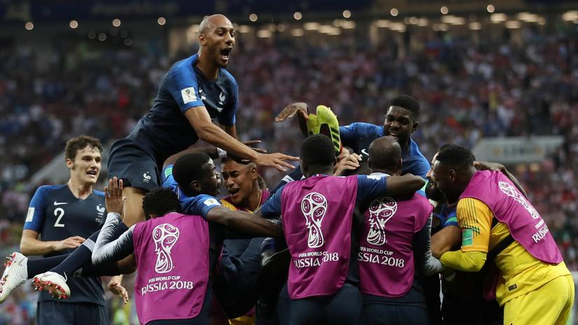 Игрок в Dota 2 пошутил про большое количество темнокожих футболистов во Франции, но потом извинился