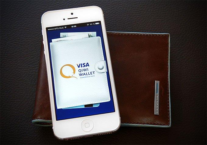 QIWI разыгрывает iPhone 5s и iPad Mini среди покупателей на «Канобу»