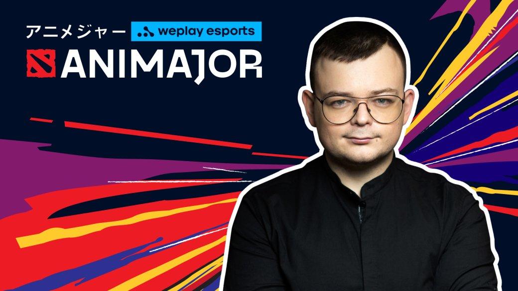 ВКиеве проведут мейджор Dota 2— AniMajor