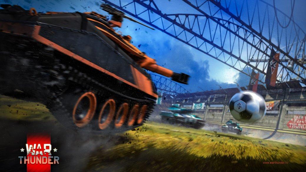 Время танкового футбола: вWar Thunder стартовало событие «Огненный мяч»