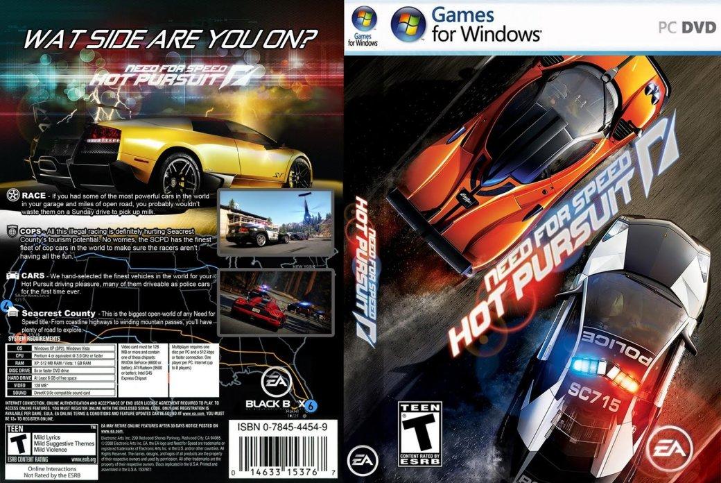 5 самых крутых машин собложек Need For Speed