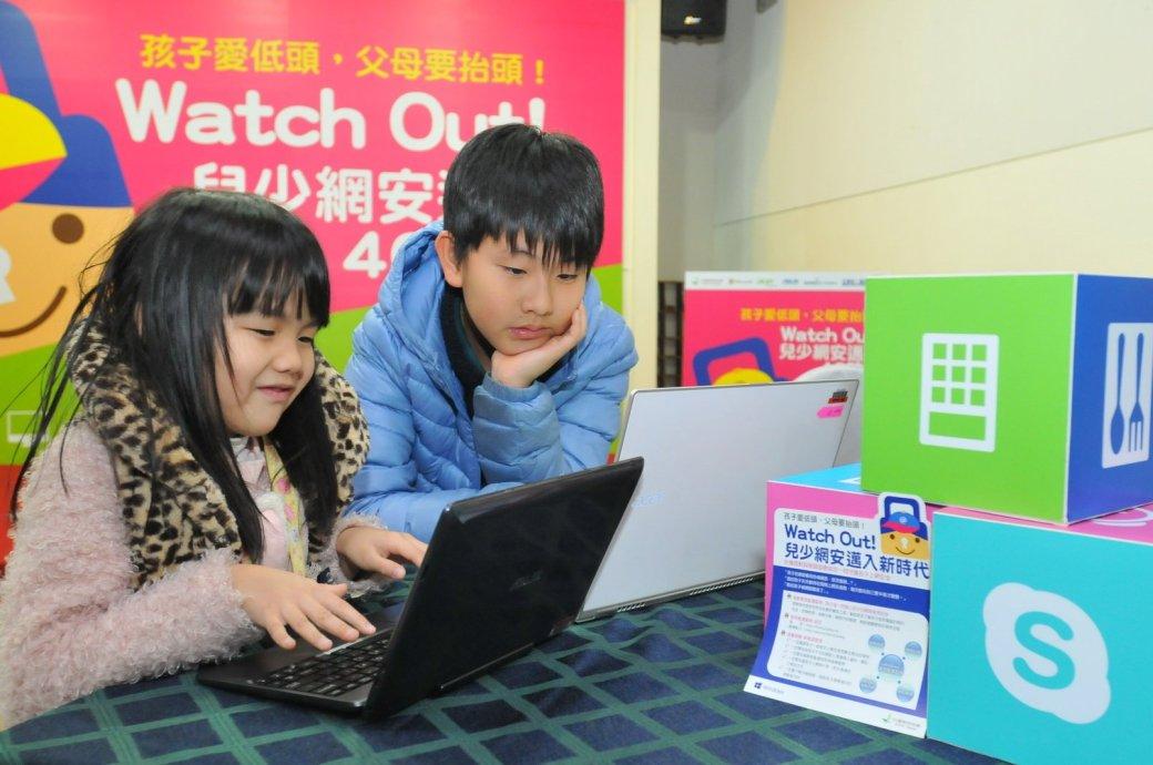 Власти Тайваня оштрафуют родителей, чьи дети не отлипают от телефонов