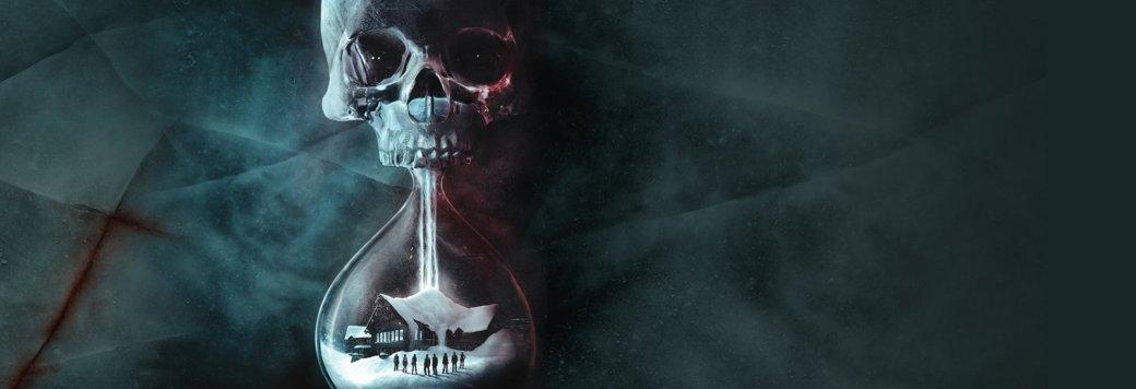 Почему Until Dawn —одна излучших игр всех времен