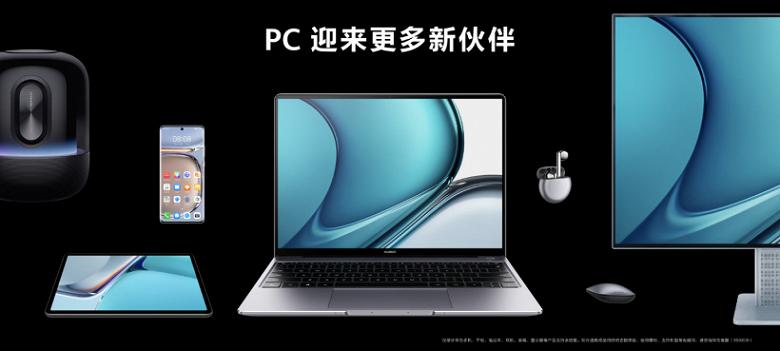 Huawei представила ноутбуки MateBook 13s и14s споддержкой Android-приложений