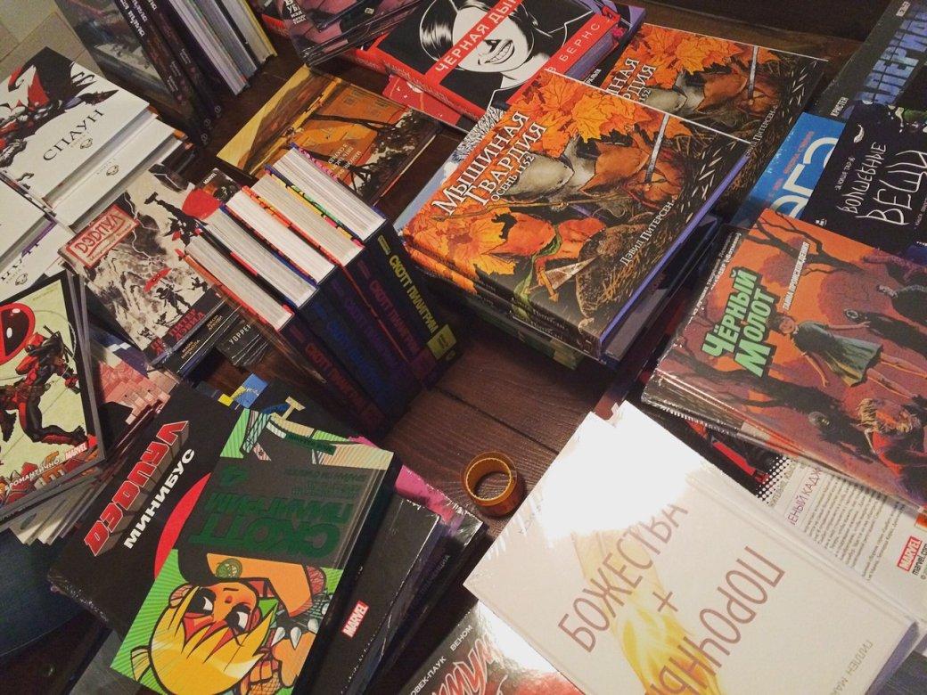Как превратить свой город водин изцентров комикс-культуры