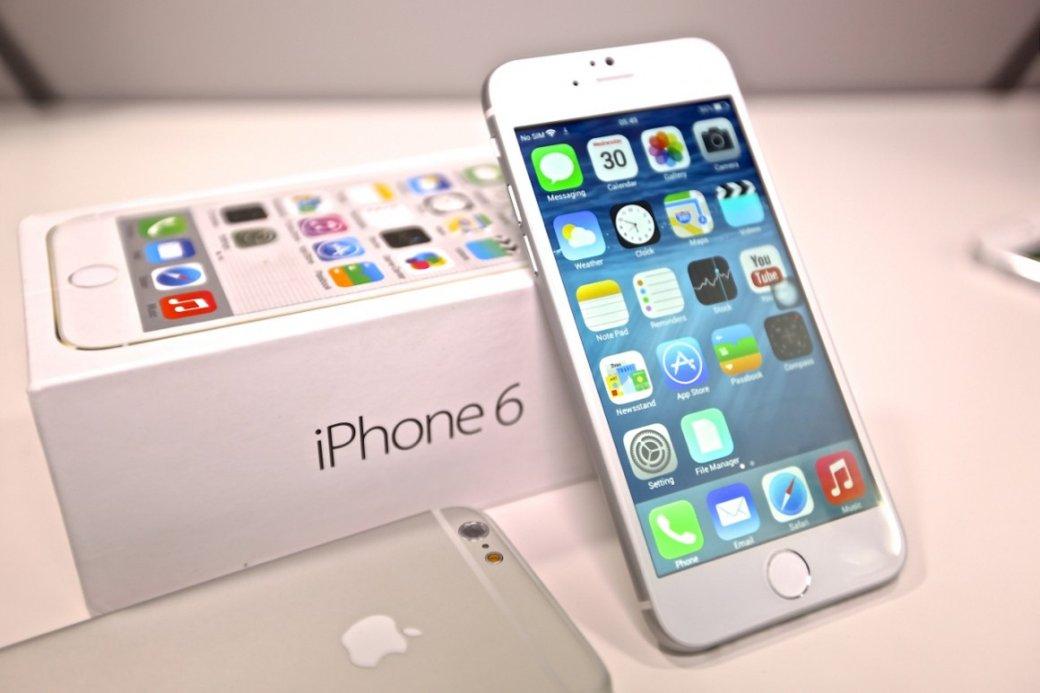Цены на iPhone и iPad в России резко пошли вверх