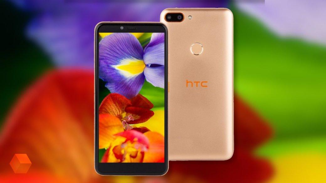 Первый пошел: HTC представила бюджетный смартфон возрожденной серии Wildfire