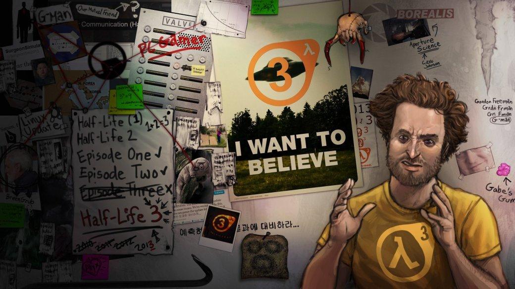 HTC: «Мы надеемся увидеть Half-Life в виртуальной реальности»